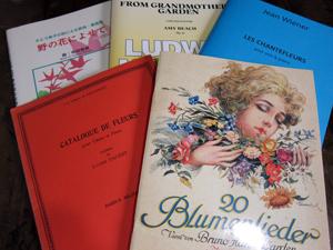 ある意味、花のカタログ5冊
