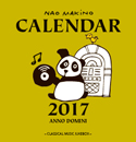 カレンダー記事はコチラ