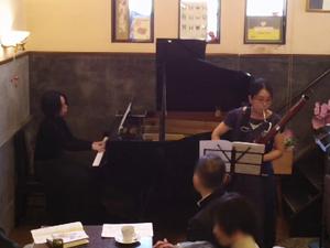 bassoon sonata